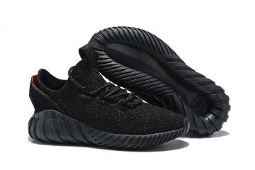 Adidas Originals Tubular Doom Sock Primeknit Black BY3559