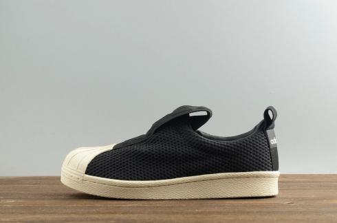 Running Shoes Sea Black White BY9137