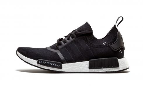 interior Plausible Gángster  Adidas NMD R1 PK Primeknit Japan Boost Black S81847 - Yezshoes
