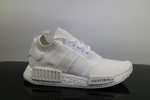 Adidas Nmd R1 Pk Japan Boost White All Bz0221 Yezshoes