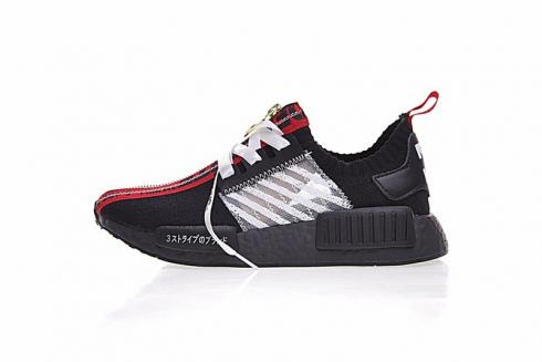 Off White x Adidas Originals NMD R1 Black Red Blue BA8860