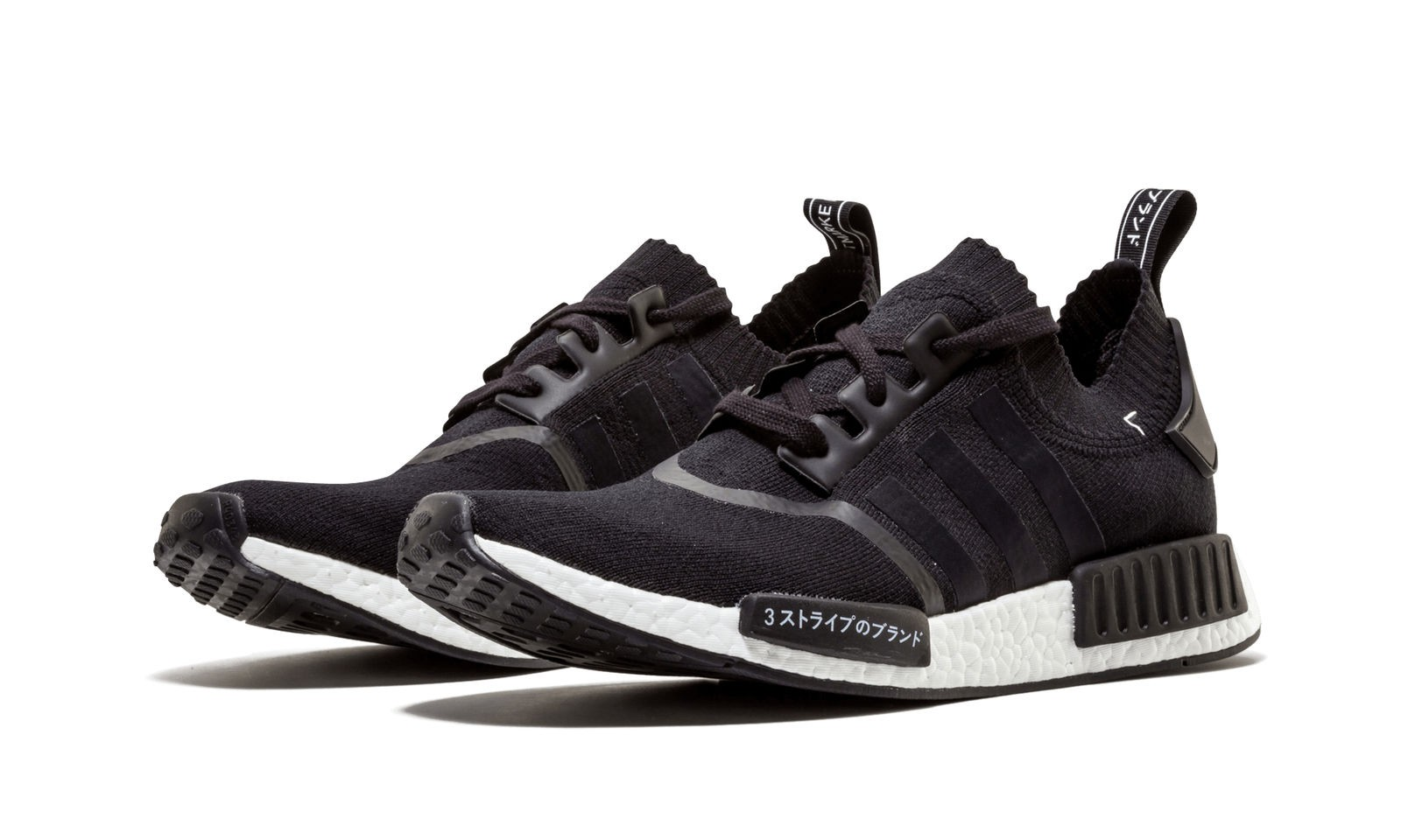 ADIDAS NMD R1 PK '' JAPAN BOOST'' Black